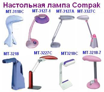 Настольные лампы G9 купить, сравнить цены в Москве - на