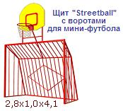 "Board ""streetball"" big with collars for minifootball"