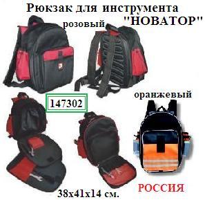 рюкзак one polar 80