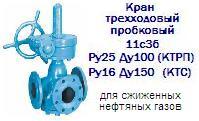 Краны пробковые стальные трехходовые с ручным приводом типа КТРП, КТС